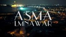 Asma Lmnawar - Hakawa (Music Video) ¦ (أسما لمنور - هاكاوا (فيديو كليب