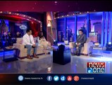 "Watch ""The Umar Sharif Show"" 1st & 2nd Day of Eid at 10:05 pm Only on Newsone"