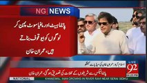 PTI Announces To Boycott Jang And Geo News Group