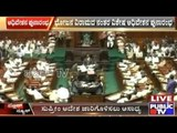 Vidhana Sabha: Post Lunch Session Of The Cauvery Special Session