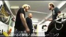 (1/2)【金バエ】フィットネス&格闘技ジム「ハニートラッ�