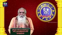 Vaara Phalaalu -- 18th June To 24th June 2017 by Dr C.V.B. Subrahmanyam -- TFC Spiritual Exclusive