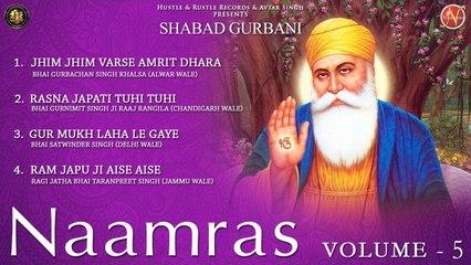 Various - Naamras Volume 5 - Latest Shabad Gurbani 2017