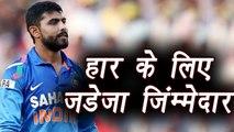 Champions Trophy 2017: Kumar Sangakara Slams Ravinder Jadeja for not sacrificing his wicket | वनइंडिया हिंदी