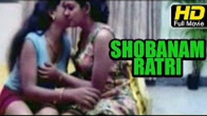 Shobanam Ratri (శోభనం రాత్రి) Full Length Movie 2008 | Prashanth,Heera, Kastoori | New Telugu Movies