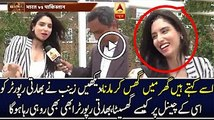 Zainab Abbas Takes Class Of Indian Reporter