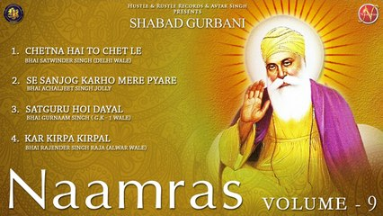Various - Naamras Volume 9 - Latest Shabad Gurbani 2017