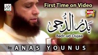 Anas Younus - Badr-ud-Duja - New Naat 2017
