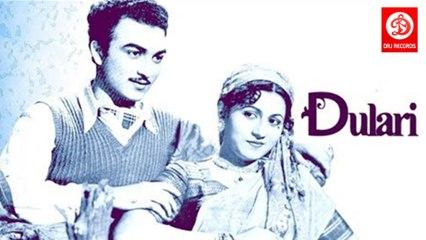Dulari 1949    Madhubala, Geeta Bali, Shyam, Jayant