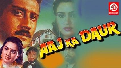 Aaj ka Daur    Hindi Movies    Jackie Shroff, Padmini Kolhapure