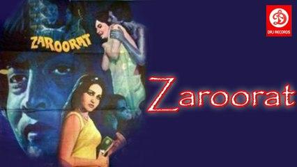 Zaroorat Hindi Movie    Full Action And Drama Movie    Vijay Arora, Reena Roy