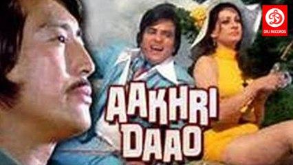 Aakhri Dao 1958    Nutan, Shekhar, Jeevan, Nasir Hussain, Kamal Kapoor