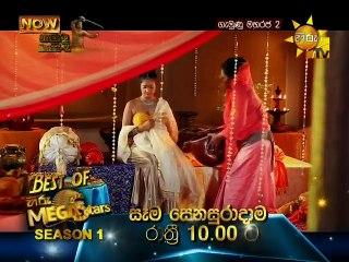 Gemunu Maharaja 2 - 19/06/2017 - 26