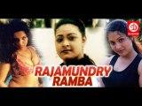 Rajamundry Ramba  Romantic Telugu Movie  Shakila, Reshma
