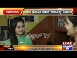 Amulya Cancels Birthday Celebrations In Support Of Cauvery Movement