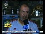 #ساعة_رياضة | ردود افعال الجماهير المصرية بعد تأهل الزمالك لدور المجموعات
