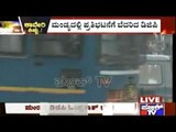 Mandya: Protesters Throw Stones On Lorries Running During Protests