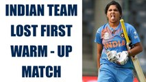 ICC Women's World Cup : India loses warm match against New Zealand | Oneindia News