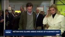 i24NEWS DESK | Netanyahu slams Abbas ahead of Kushner visit | Tuesday, June 20th 2017