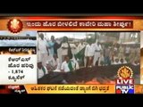 Mandya: Enraged Farmers Protest On The Streets