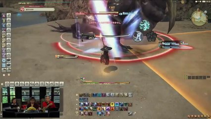 Final Fantasy XIV: Stormblood Resource | Learn About, Share