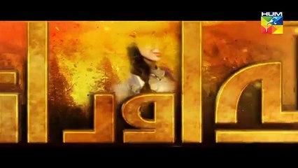 Alif Allah Aur Insaan Episode 9