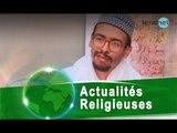 Cherif Tidjani Le soufisme Tassaw-wuf peut etre un moyen de combattre le terrorisme