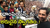 Champions Trophy 2017: Grand Celebrations in Pakistan After Winning Trophy | Oneindia Telugu