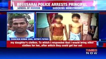 Begusarai: Minors Girls Stripped By School For Not Paying Fees