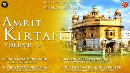 Various - Amrit Kirtan Volume 2 - Latest Shabad Gurbani 2017