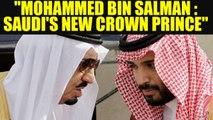 Saudi Arabia appoints Mohammed Bin Salman as the new crown prince  Oneindia News