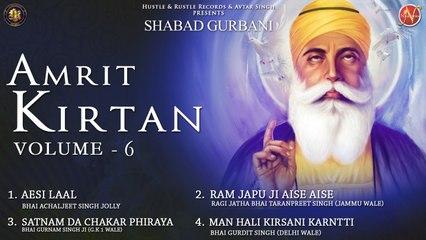Various - Amrit Kirtan Volume 6 - Latest Shabad Gurbani 2017