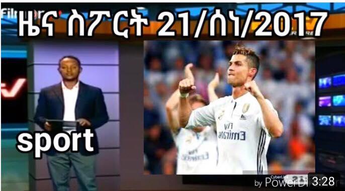 Sports News Eritrean june 21 2017