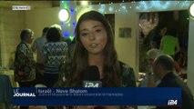 Israël - Neve Shalom: Juifs et Musulmans fêtent ensemble le Ramadan