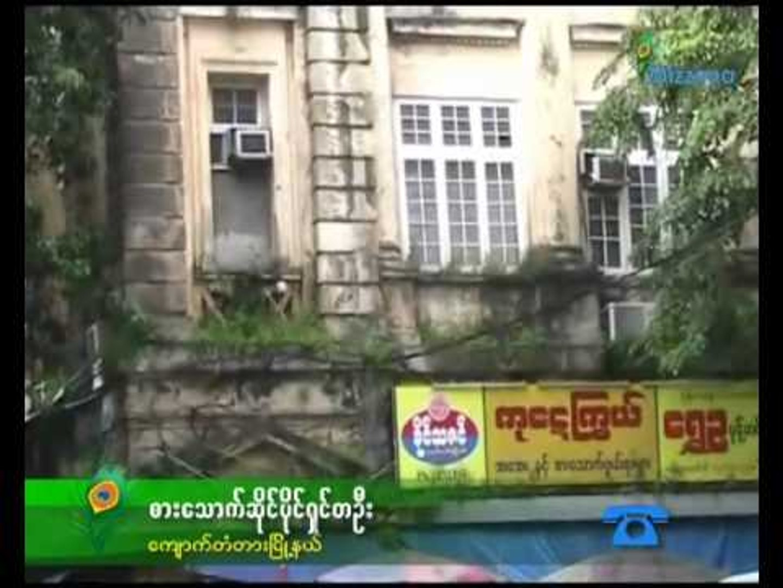 2 Years Advance Tax Slapped On Rangoon Merchants