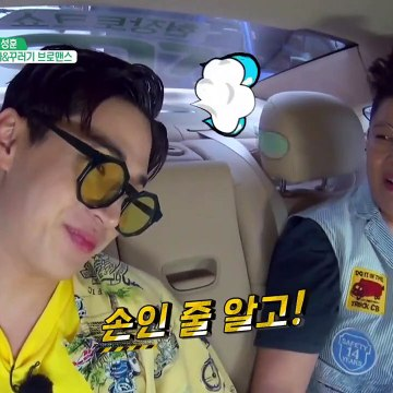 tvN Taxi~ヘンリー♥ソンフンの太もものタッチで始まった不思議な(?)最初の出会い!