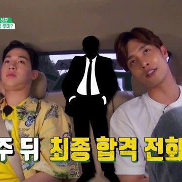 tvN Taxi~【真相究明】ソンフン、「主演キャスティング噂」について明快〜明らかにします!