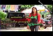 Myanmar Tv   Hein Wai Yan , Soe Myat Thuzar Part 1
