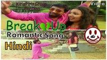 KitisPitis Group || Break Up - New Romantic Hindi Song 2017 || New Hindi Song 2017 || Classic Love Songs Album