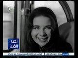 #أخبار_الفن | نقل زبيدة ثروت للمستشفى بسبب تدهور حالتها الصحية