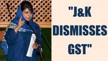 GST fails to convince Jammu and Kashmir | Oneindia News