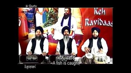 Bhai Maninder Singh Ji Srinagar Wale - Madhven Janat Hau - Shabad Gurbani