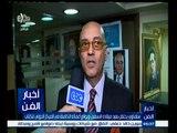 #أخبار_الفن | سلماوي يحتفل بعيد ميلاده السبعين ويوقع اعماله الكاملة في المركز الدولي للكتاب