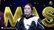 THE MASK SINGER หน้ากากนักร้อง 2 | EP.12 | 5/5 | Semi-Final Group D | 22 มิ.ย. 60 Full HD