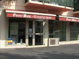 Ferm'Baie, Menuiseries PVC, Alu et bois à Montpellier