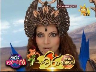 Soorayangeth Sooraya 21/06/2017 - 261