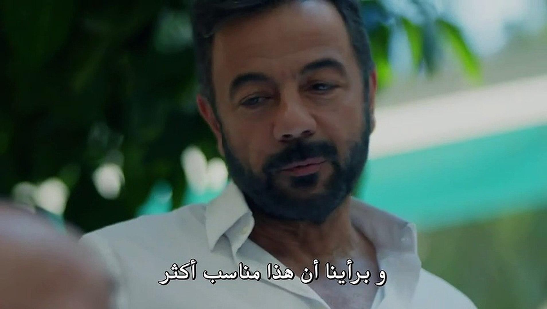 مسلسل حب أعمى 2 الموسم الثاني مترجم للعربية الحلقة 39 الأخيرة