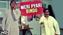 Meri Pyari Bindu (HD) | Padosan Songs | Kishore Kumar Hit Songs | R. D. Burman Hits | Mukri