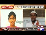 Koppal: 60 Year Old Man Gets Married To 20 Year Old Girl!!!