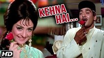 Kehna Hai (HD) | Padosan Songs | Kishore Kumar Hit Songs | R. D. Burman Hits